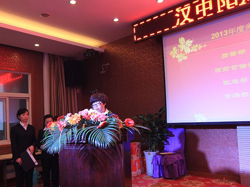 先进部门代表余丽华发表获奖感言
