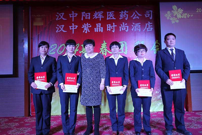 优秀干部:丁勇、张琴、王宝云、余丽华、李汉丽