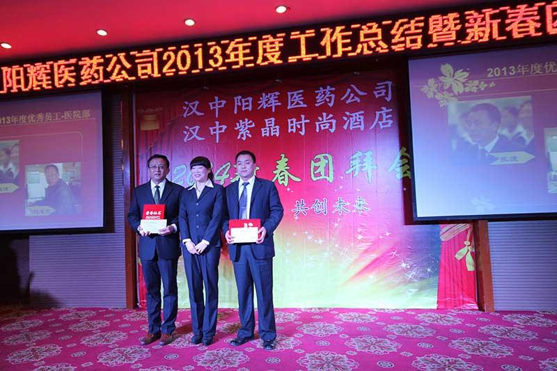 医院部优秀员工:刘成文、张波