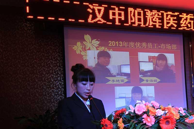 市场部优秀员工代表王玉慧发表获奖感言
