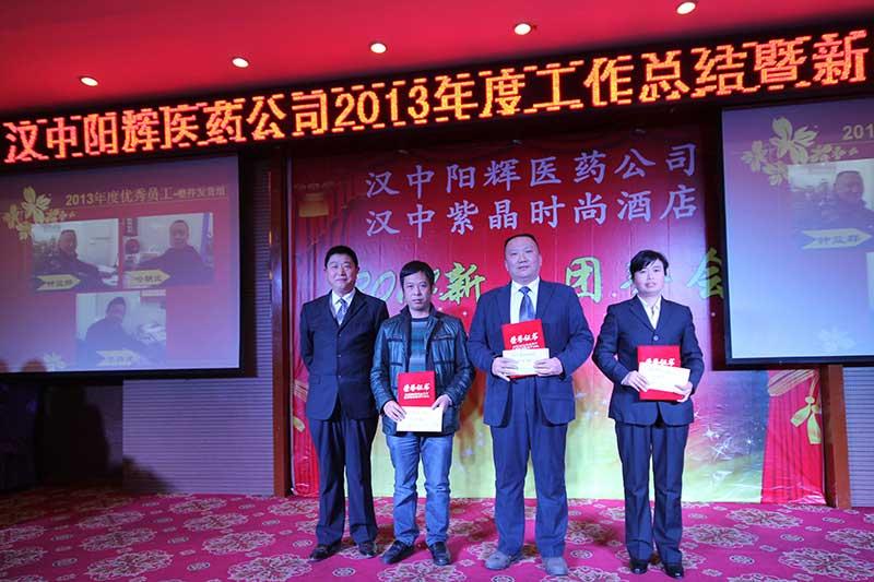 整件发货组优秀员工:李阳健、哈朝武、钟益群