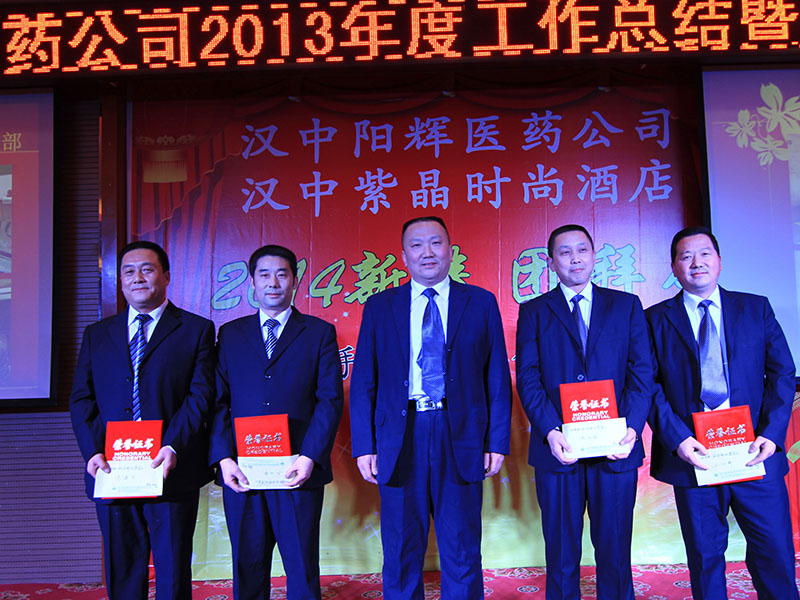 配送部优秀员工:苏建东、王汉华、王汉新、米红庆